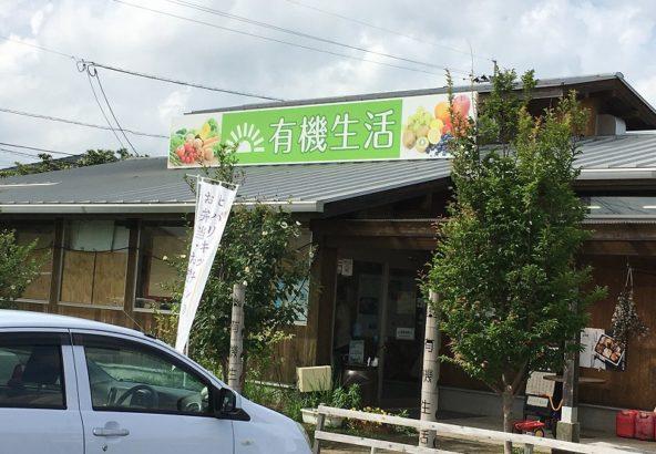 第11回無添加マーケット 熊本の注文住宅工務店ファミリアホーム