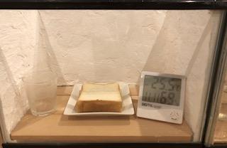 カビパン6 | 熊本の地元工務店ファミリアホーム