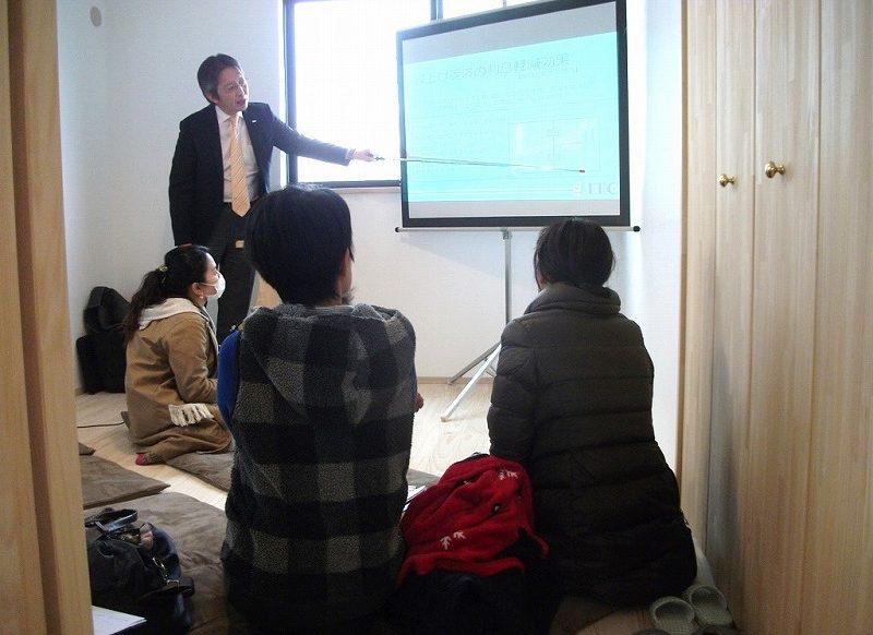 セミナー|熊本の注文住宅工務店ファミリアホーム