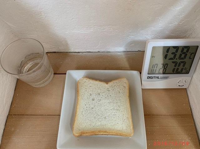 カビパン10 | 熊本の地元工務店ファミリアホーム