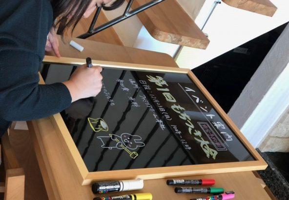 イベント案内1|熊本の地元工務店ファミリアホーム