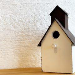土地探しのポイント1|熊本の注文住宅工務店ファミリアホーム