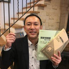 メンテナンス1|熊本の注文住宅工務店ファミリアホーム