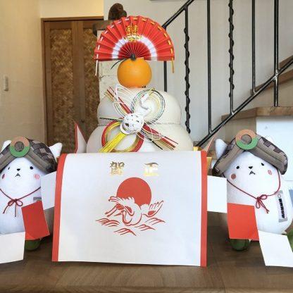 謹賀新年|熊本の注文住宅工務店ファミリアホーム