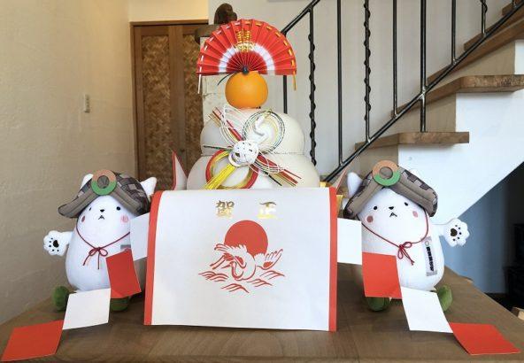 明けましておめでとうございます!!1|熊本の注文住宅工務店ファミリアホーム