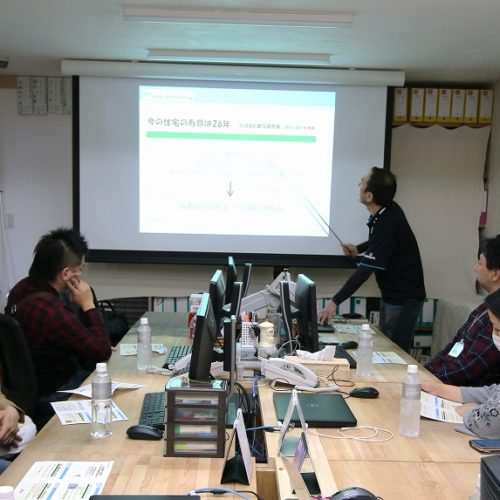 家づくり勉強会 熊本の地元工務店ファミリアホーム