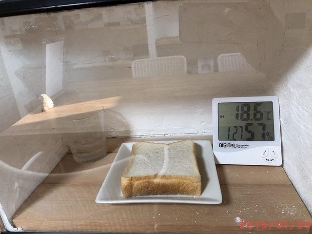 カビパンB1.25| 熊本の地元工務店ファミリアホーム