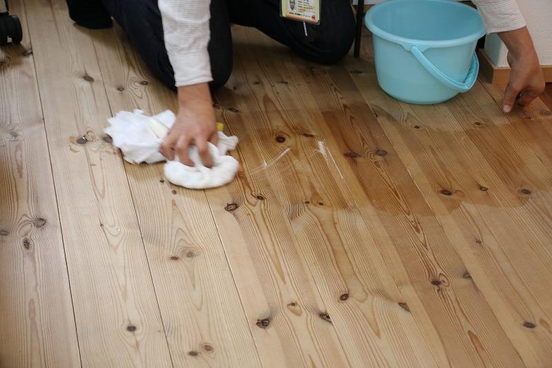 お手入れ教室2|熊本の注文住宅工務店ファミリアホーム