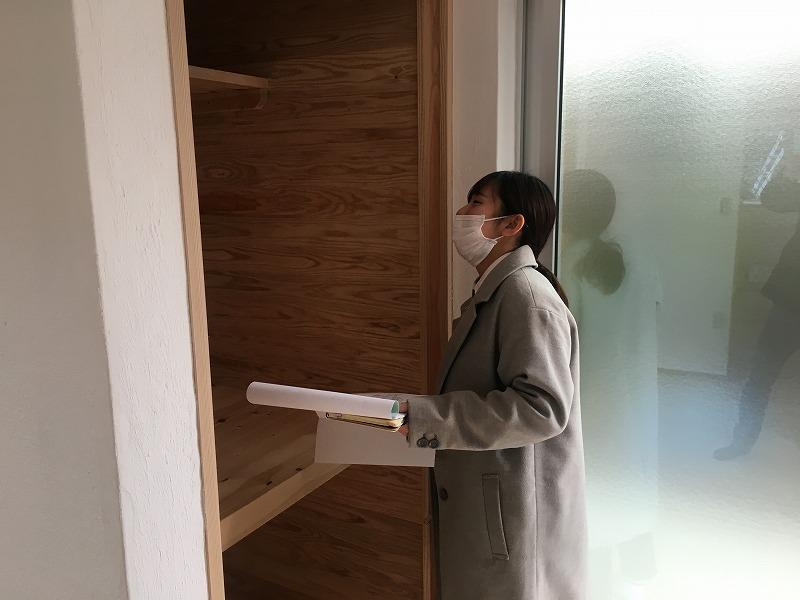 建物検査2|熊本の注文住宅工務店ファミリアホーム