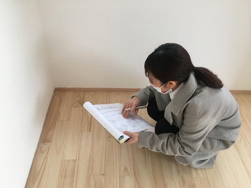 建物検査3|熊本の注文住宅工務店ファミリアホーム