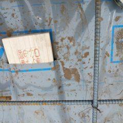 お家づくりの流れ基礎工事1 | 熊本の地元工務店ファミリアホーム