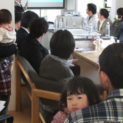 家づくり勉強会1|熊本の注文住宅工務店ファミリアホーム