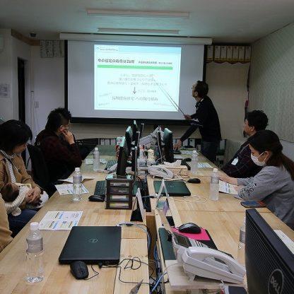 家づくり勉強会2|熊本の注文住宅工務店ファミリアホーム