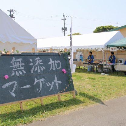 無添加マーケット開催1|熊本の注文住宅工務店ファミリアホーム