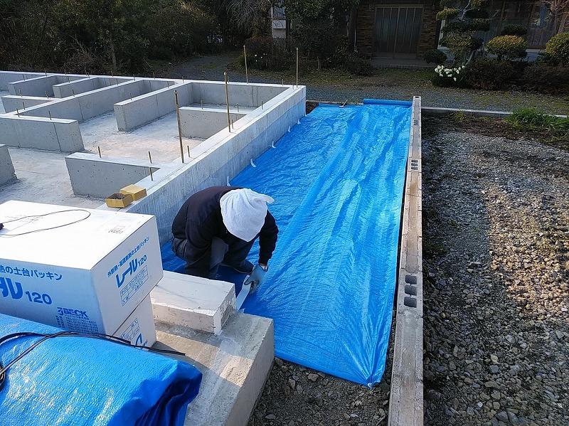 菊陽モデル状況4|熊本の注文住宅工務店ファミリアホーム