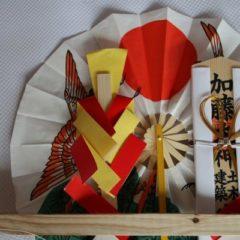 【熊本市南区】上棟式1 熊本の注文住宅工務店ファミリアホーム