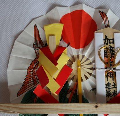【熊本市南区】上棟式1|熊本の注文住宅工務店ファミリアホーム