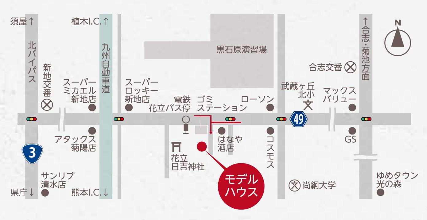 菊陽モデル地図|熊本の注文住宅工務店ファミリアホーム