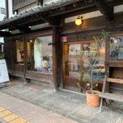 プリスティン3|熊本の注文住宅工務店ファミリアホーム