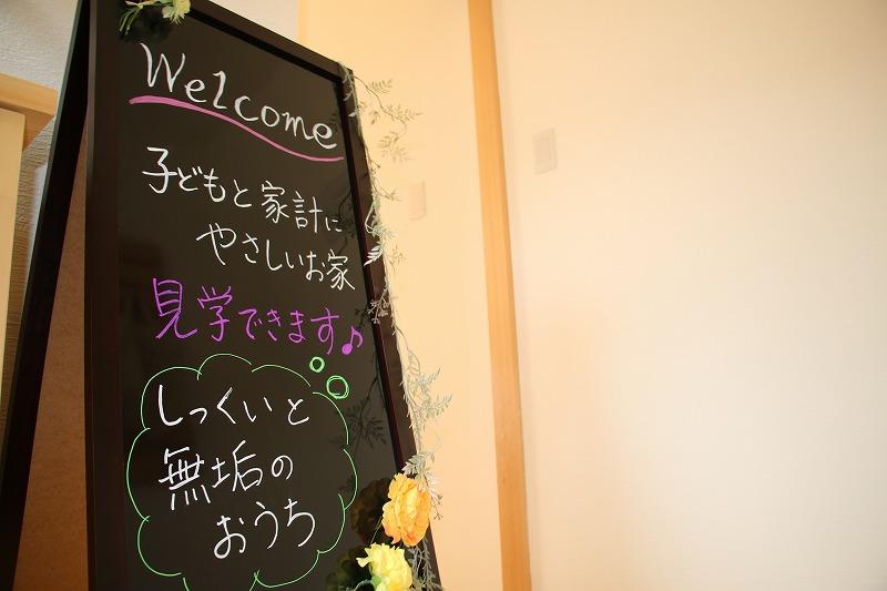 菊陽モデルハウス見学会1|熊本の注文住宅工務店ファミリアホーム