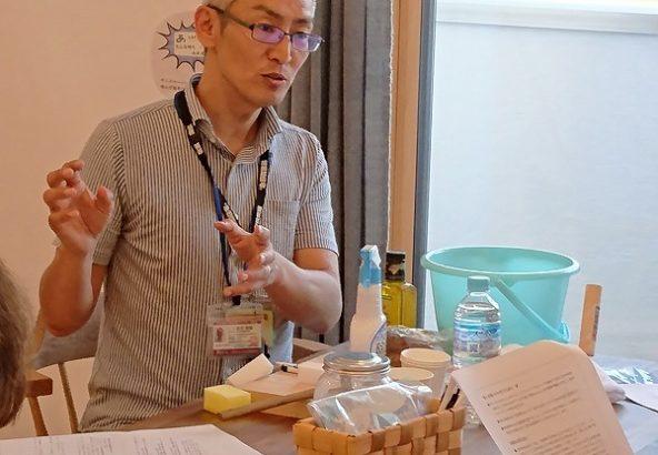 お手入れ教室1|熊本の注文住宅工務店ファミリアホーム