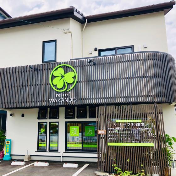 【熊本市北区】施工事例1|熊本の注文住宅工務店ファミリアホーム