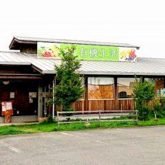 第11回無添加マーケット4|熊本の注文住宅工務店ファミリアホーム