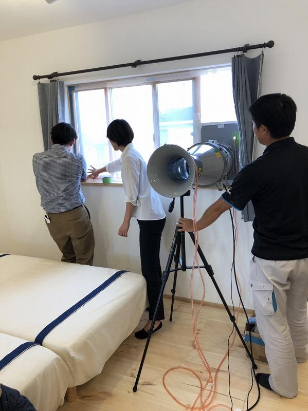 気密測定①|熊本の注文住宅工務店ファミリアホーム