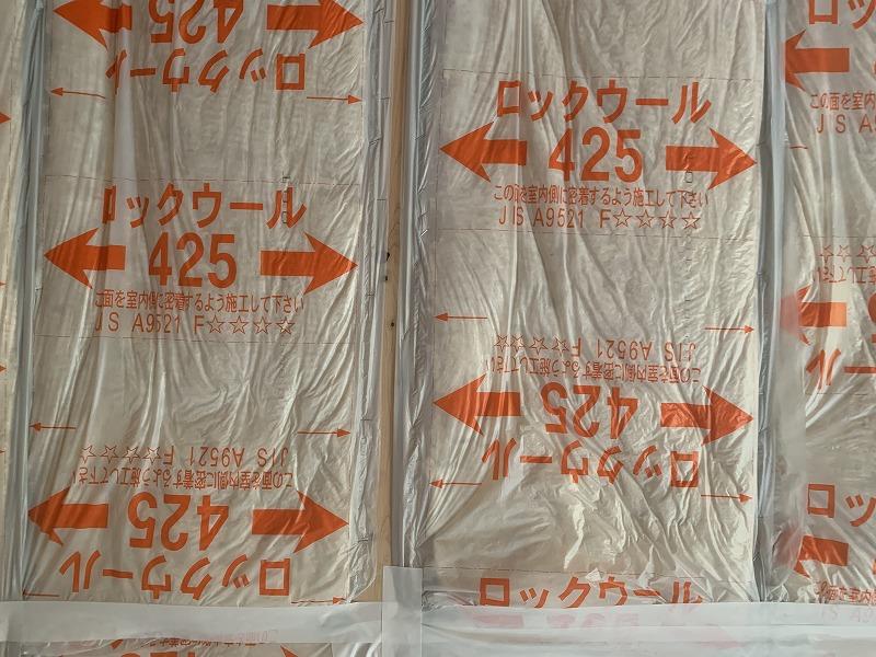 ロックウールってなんだろう?アイキャッチ|熊本の注文住宅工務店ファミリアホーム