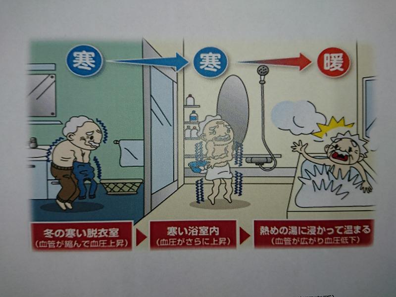 高断熱3|熊本の注文住宅工務店ファミリアホーム