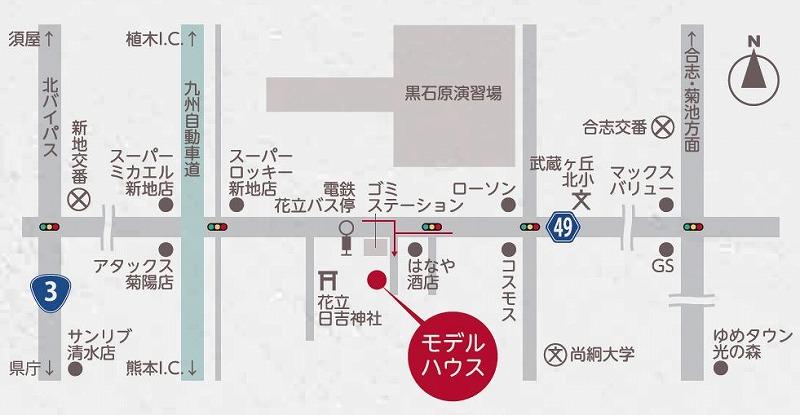 家づくりセミナー1|熊本の注文住宅工務店ファミリアホーム
