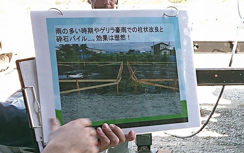 液状化は回避すべきもの4|熊本の注文住宅工務店ファミリアホーム