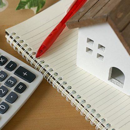 土地購入にかける費用1|熊本の注文住宅工務店ファミリアホーム