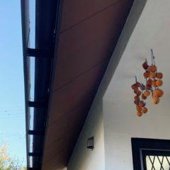 秋の味覚1|熊本の注文住宅工務店ファミリアホーム