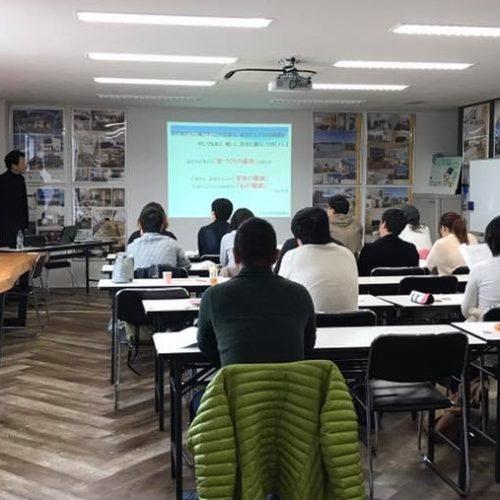 家づくりセミナー|熊本の注文住宅工務店ファミリアホーム