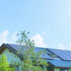 太陽光発電セミナー|熊本の注文住宅工務店ファミリアホーム