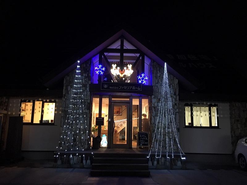 クリスマスイルミネーション2 熊本の注文住宅工務店ファミリアホーム