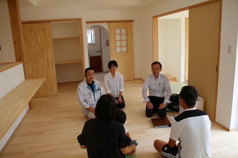 家づくりの流れ・建物完成~お引渡し!2|熊本の注文住宅工務店ファミリアホーム