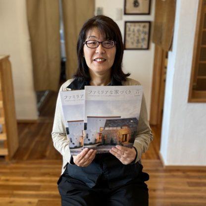 情報誌|熊本の注文住宅工務店ファミリアホーム