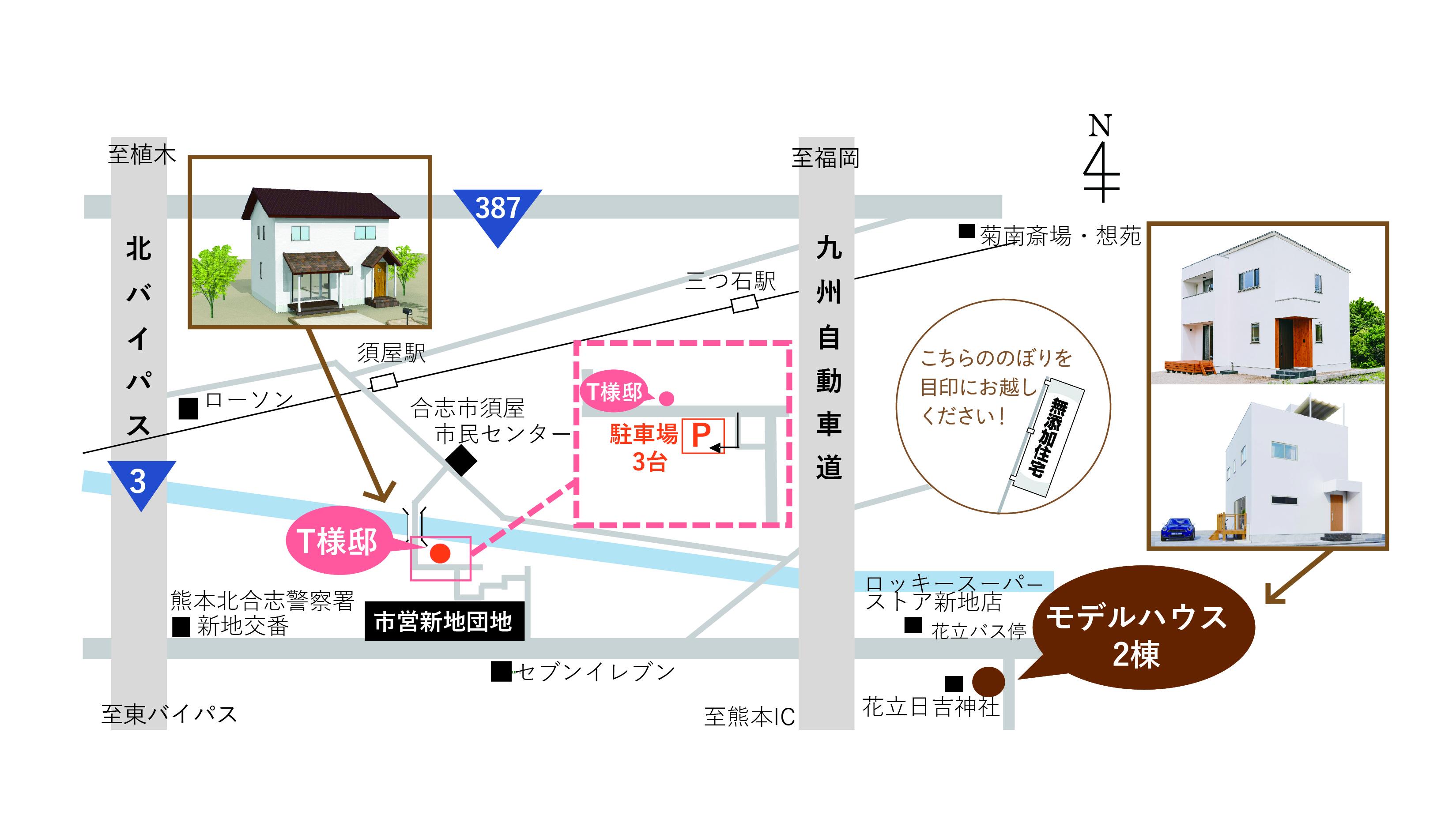 夜の見学会2|熊本の注文住宅工務店ファミリアホーム