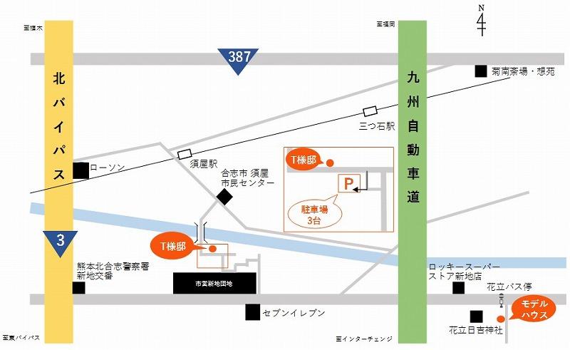11月16日㈯~12月8日㈰3棟同時完成見学会|熊本の注文住宅工務店ファミリアホーム