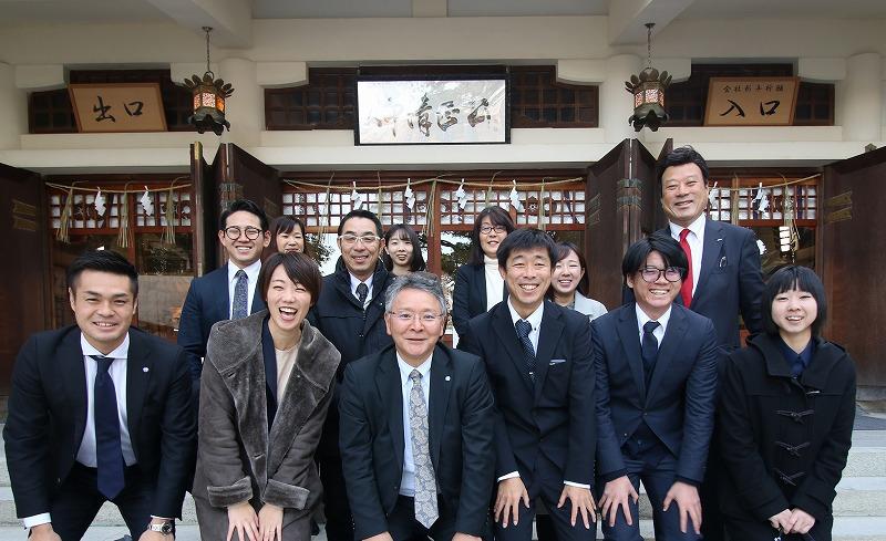 明けましておめでとうございます!!2|熊本の注文住宅工務店ファミリアホーム