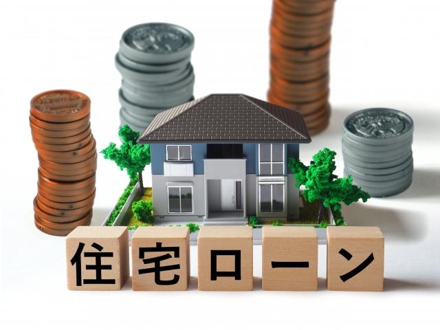 セミナー1|熊本の注文住宅工務店ファミリアホーム