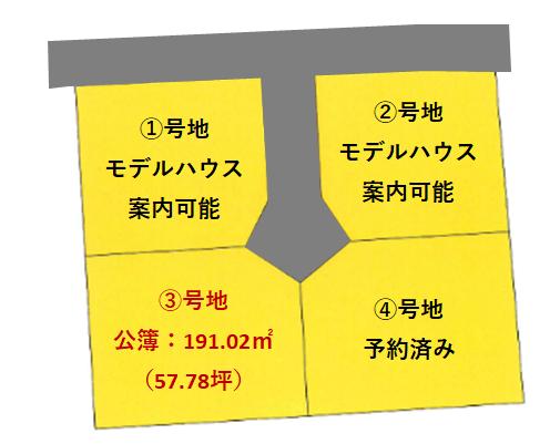 大津3-1|熊本の注文住宅工務店ファミリアホーム
