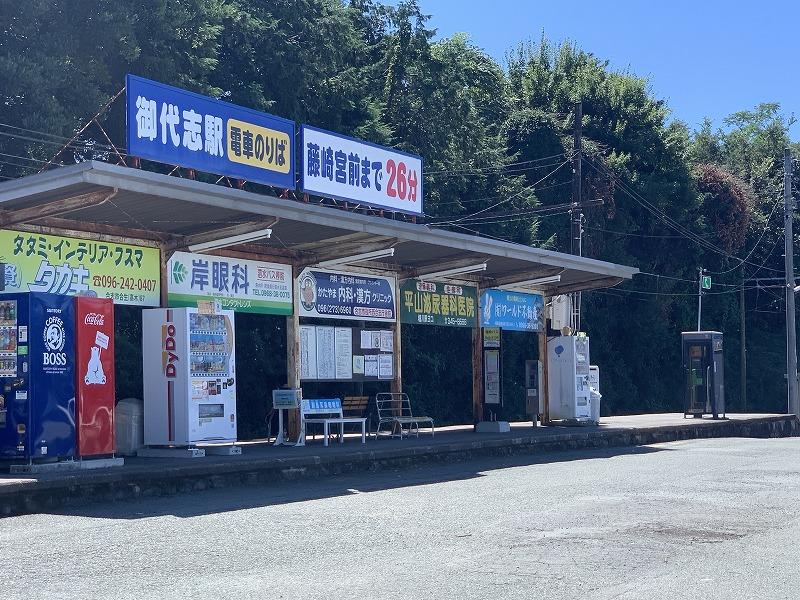 合志1③ 熊本の注文住宅工務店ファミリアホーム